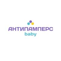 antipampers-baby.ru