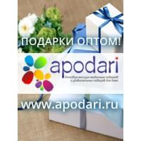 apodari.ru
