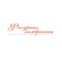 artlambreken.ru