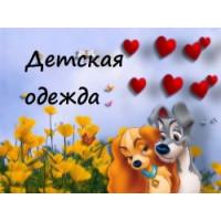 babexi-optom.ru