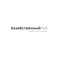 дешевыетовары.рф