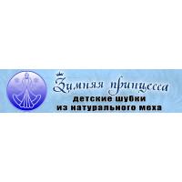 detskie-shubki.tiu.ru