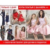 familook.ru