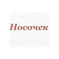 http://nosokk.ru