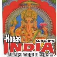 india-shop.ru