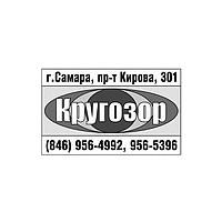 krugozor-samara.tiu.ru