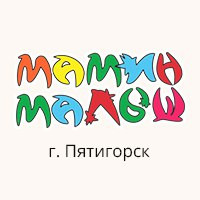 маминмалыш.рф