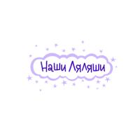 nashilyalyashi.com