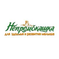 nepromokashka.ru