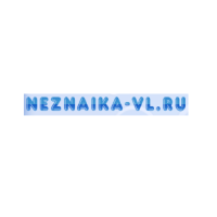 neznaika-vl.ru