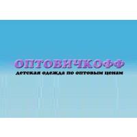 optovichkoff.ru