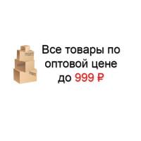 sellopt.ru