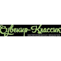 suvenir-classic.ru