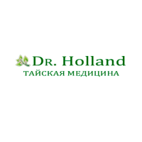 Dr.Holland Тайская медицина