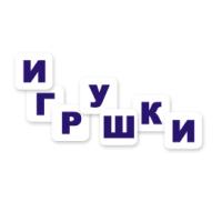 toys64.ru