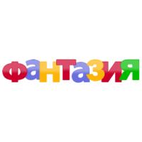 www.fantasianew.ru