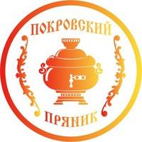 покровскийпряник.рф