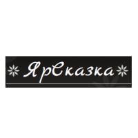 yarskazka.ru